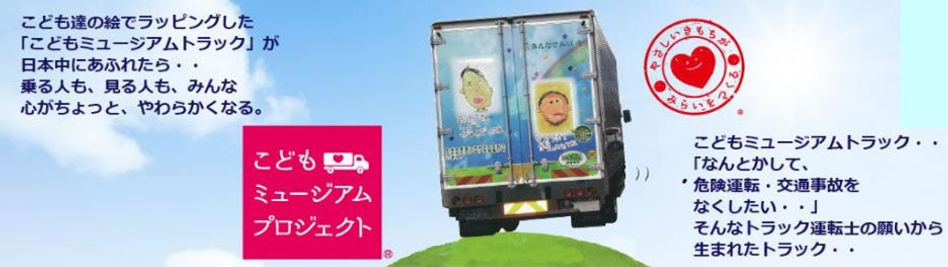 CSR活動.jpg