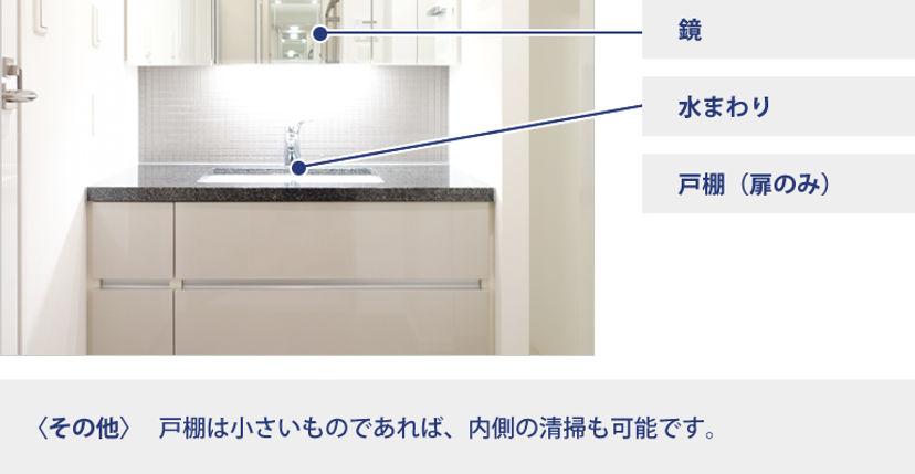 part_bath02.jpeg