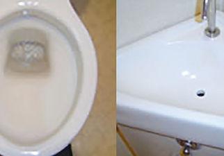 トイレ掃除後.jpg
