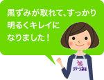 oc_yuka2_saika.jpeg