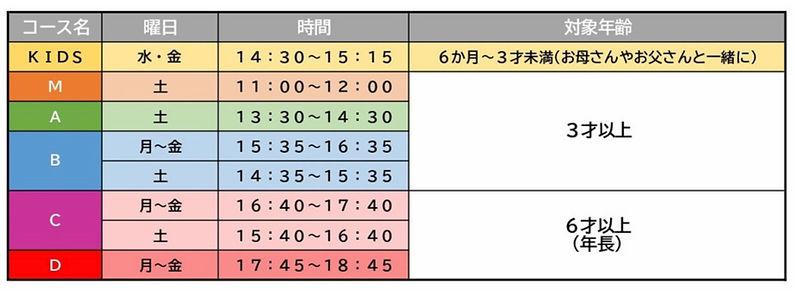 スクリーンショット-2021-03-29-9.59.35.jpg