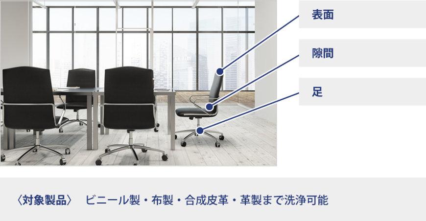 part_chair.jpeg