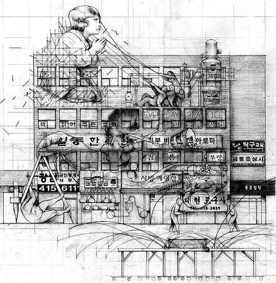 MINHO KWON 'Donghun Building'
