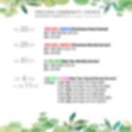 홈피광고팝업(크리스마스-신년).jpg