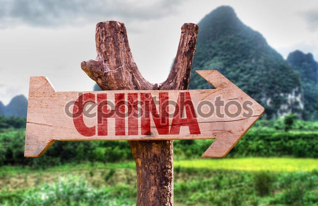 סין וישראל אחיות תאומות