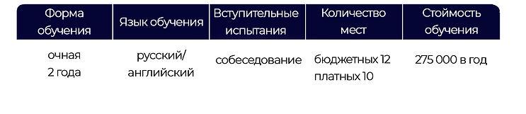 радиофотон.jpg