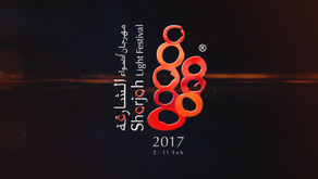 SHARJAH LIGHT FESTIVAL 2017 PRESS CONFERENCE MOVIE