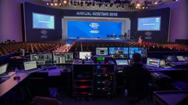WORLD ECONOMIC FORUM ANNUAL MEETING 2018 (DAVOS - SWITZERLAND)