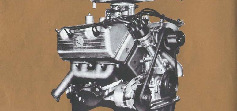 07 Motor