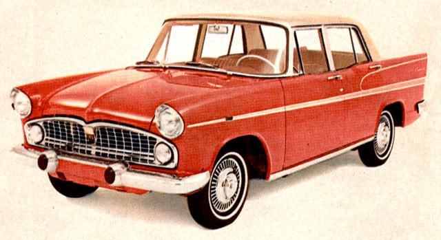 05 – Chambord 1966 2ª série – Linha Emi-Sul