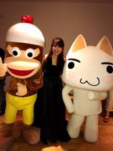 東京室内管弦楽団 GAME SYMPHONY JAPAN 23rd CONCERT
