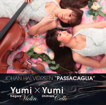 Yumi x Yumi