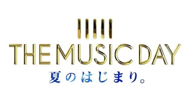 『THE MUSIC DAY 夏の始まり。』