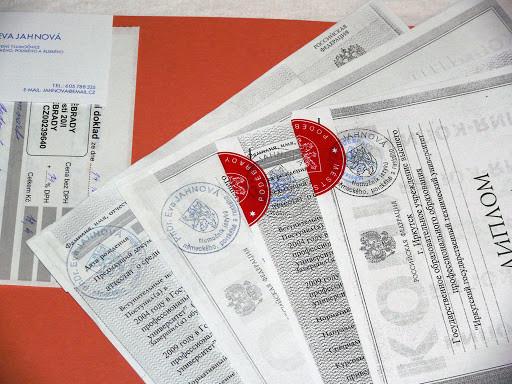 Перевод документов с нотариальным заверением или на фирменном бланке бюро переводов