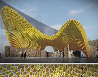Iraq Pvilion | Expo 2020