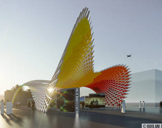 Expo 2020, Iraq Pvilion | 2019