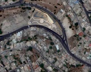 The Samir Al Rifai Park   Aerial view