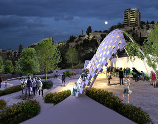 The Samir Al Rifai Park   2017