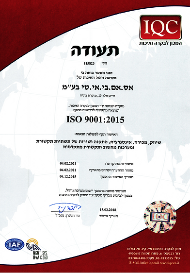 ISO 9001 2015 SMBIT