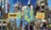 SMBITרשת אלחוטית ברחבי ירושלים בבצוע