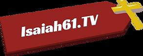 Isaiah 61 tv original logo (2).png