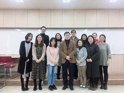 2019-2 성서이해 및 신학개론-최용준교수님