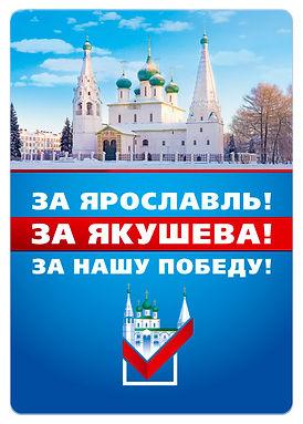 Муниципальные выборы в Москве 2017