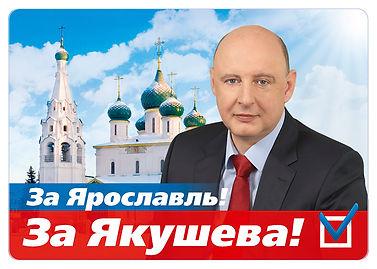 Выборы в России 2017