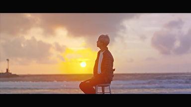 담호 DAMHO - 푸른저녁 뮤직비디오