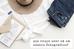 Que roupa usar num ensaio fotográfico? 5 dicas para te ajudar!