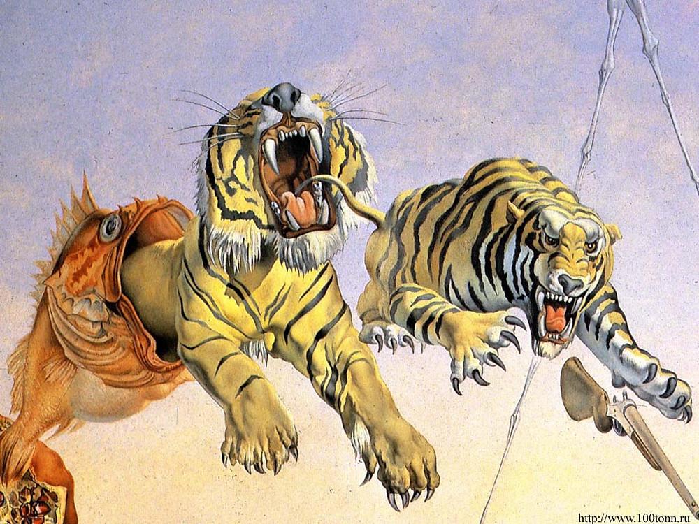 Fragmento de Obra de Salvador Dalí