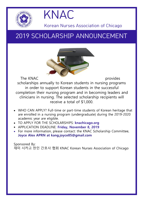 KNAC Scholarship flyer_1.png