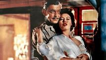 Mongambo (1953)