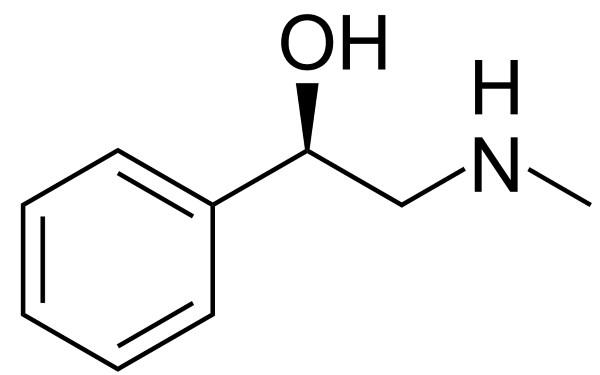 Halostachine