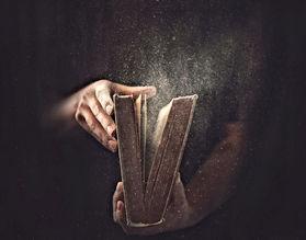 Bible dusty.jpg