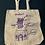 Thumbnail: Hoppy Robot