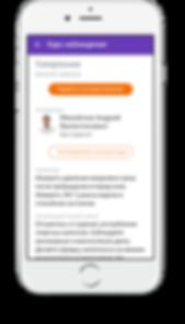 telemedicine_patient.png