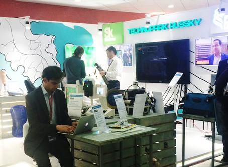 «Медлайнсофт» на Восточном экономическом форуме