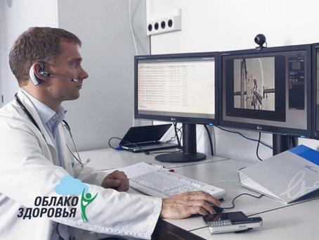 «Медлайнсофт» участвует в благотворительном телемедицинском проекте федеральных больниц