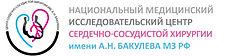 bakulev_edited.jpg