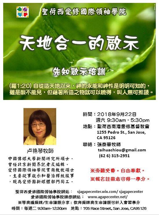 IMG_4983 - Copy.JPG