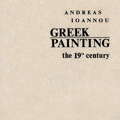 GREEK PAINTING, THE 19th CENTURY