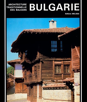 BULGARIE (FRENCH)