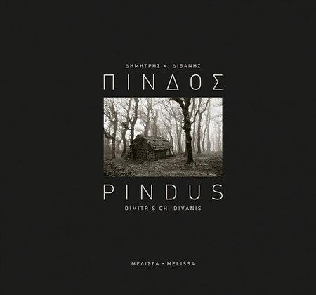 ΠΙΝΔΟΣ - PINDUS. The Unknown Mountain Range of Greece