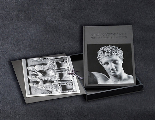 Collector's Edition: MASTERPIECES OF ANCIENT GREEK