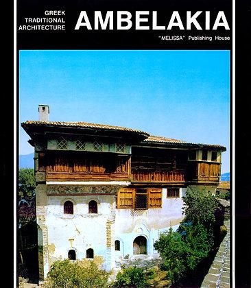AMBELAKIA