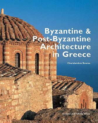 BYZANTINE & POST-BYZANTINE ARCHITECTURE IN GREECE