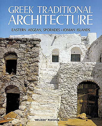 GREEK TRADITIONAL ARCHITECTURE 1|  EASTERN AEGEAN, SPORADES, IONIAN ISLANDS(ger)