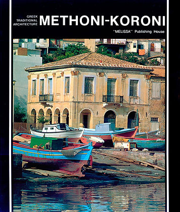 METHONI-KORONI ENG