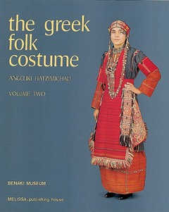THE GREEK FOLK COSTUME 2